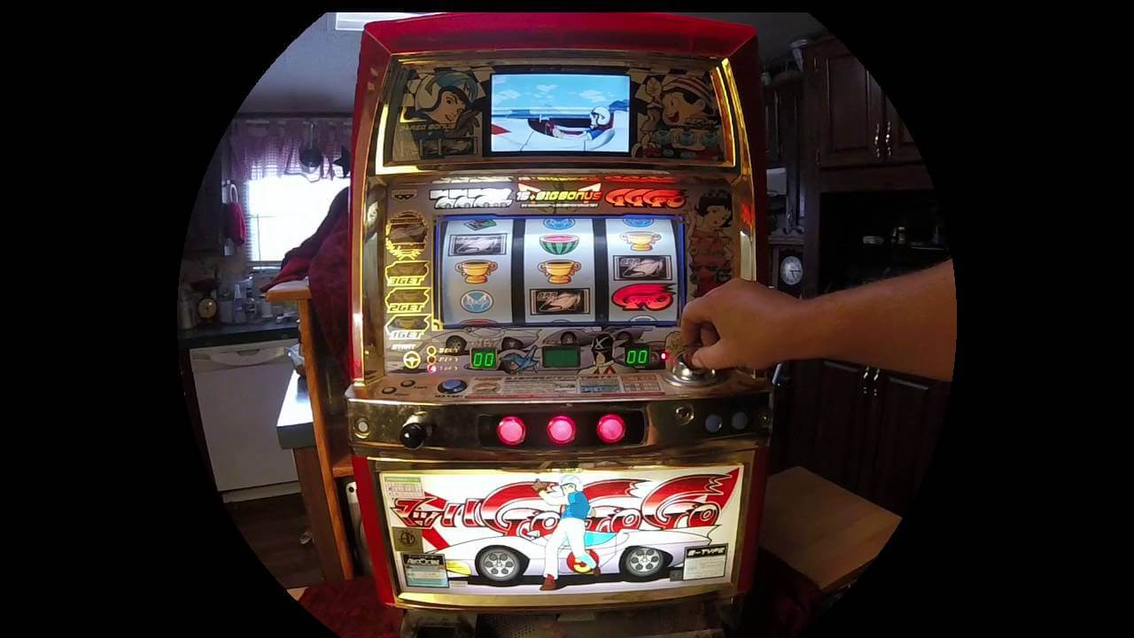 mixmaster slot machine